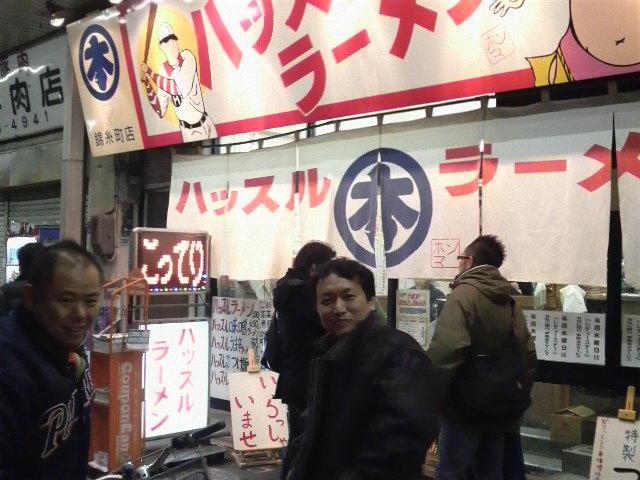 錦糸町で飲み