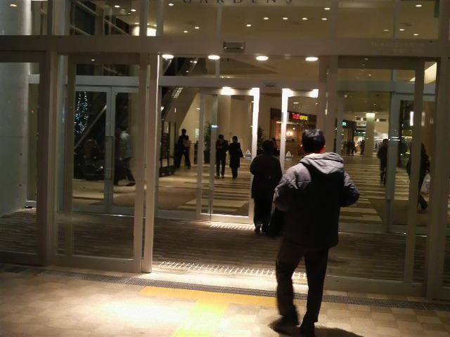 阪急西宮ガーデンズのお写真です