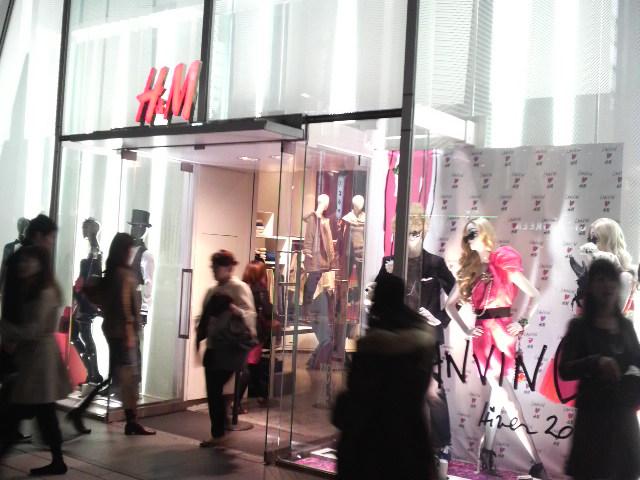 続・H&M