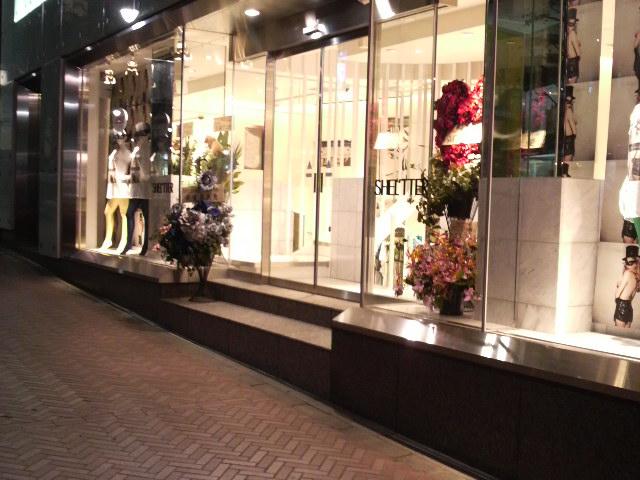 シェルター渋谷店