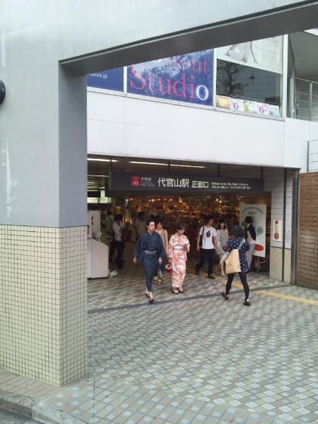 240715daikanyama1